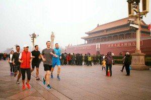 Foto Zuckerberg en Pekín causa polémica