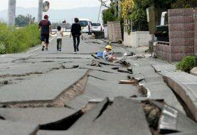 Japón: Al menos 40 muertos por terremoto