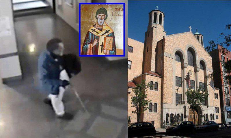 Increíble! dominicano roba pintura iglesia Manhattan