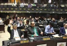 Asamblea Nacional declara crisis humanitaria en Venezuela