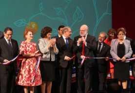 Feria del Libro 2017 | Danilo Medina encabeza inauguración