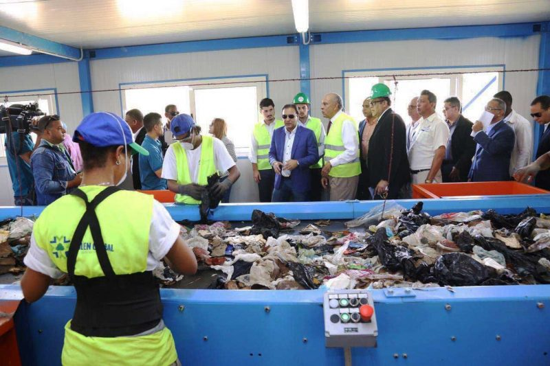 Entra en funcionamiento planta recicladora de Santiago