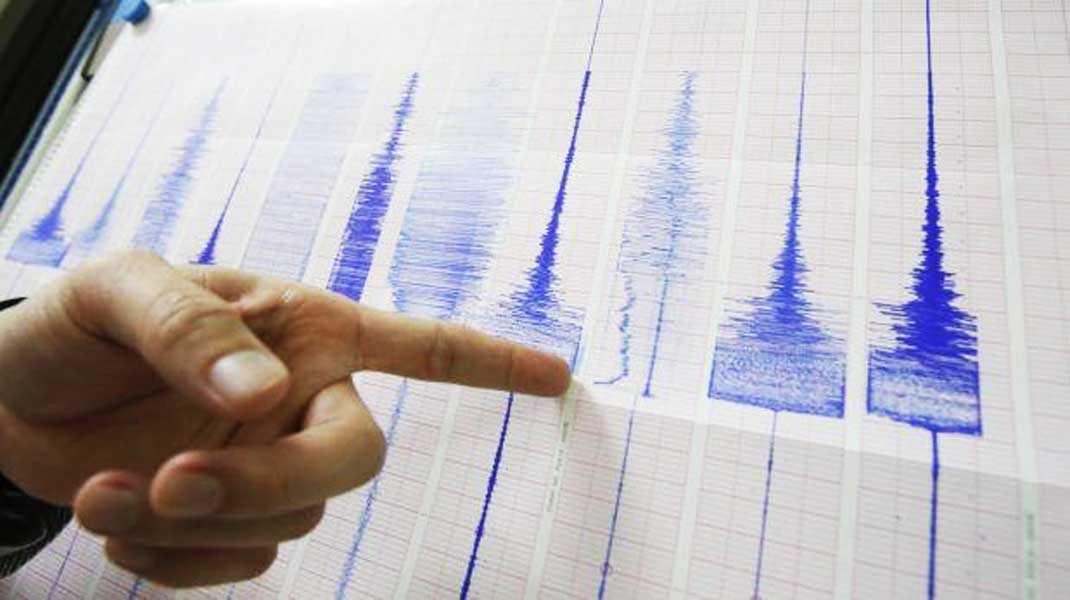 Se registran 5 temblores de tierra en las últimas horas