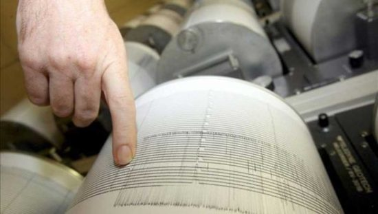 temblor de tierra