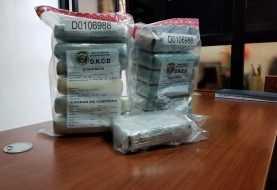 DNCD ocupa 13 paquetes de cocaína en aeropuerto Punta Cana