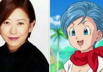 La actriz, Hiromi Tsuru  de Dragon Ball es encontrada muerta