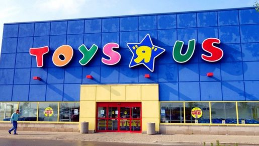 Toys R Us cerrará todas sus tiendas en Estados Unidos