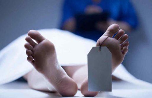 Encuentran hombre muerto carretera Pimentel-Cotuí