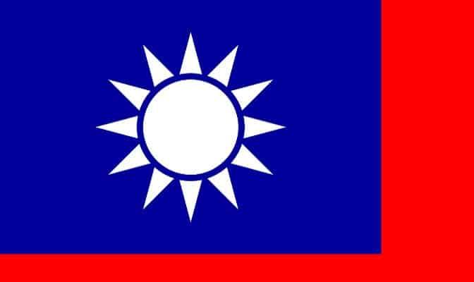 """Taiwan dice RD recibirá """"grandes incentivos"""" de China"""