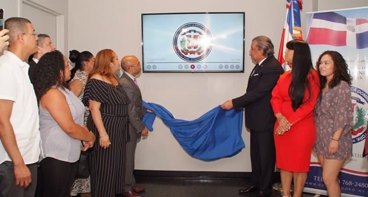 "Consulado RD-NY inaugura mural folklórico digital ""Normandía Maldonado"""