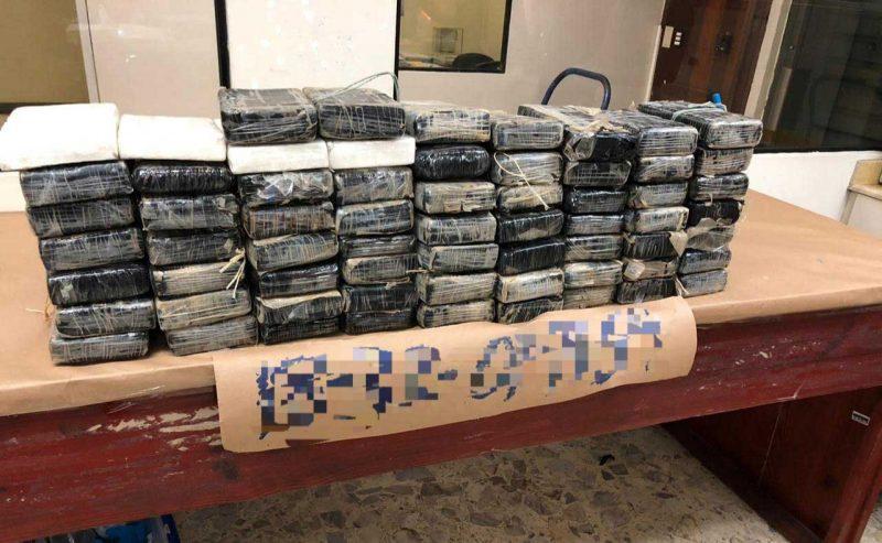 Decomisan 66 kilos de cocaína en Santo Domingo Oeste