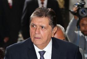 Uruguay niega asilo político al expresidente peruano Alan García