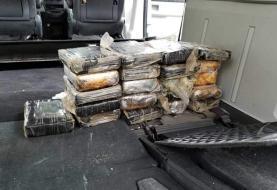 Venezolano y dominano implicados en caso 22 kilos cocaína