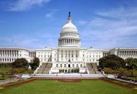 Dominicanos afectados por cierre gobierno Federal EE.UU
