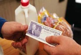 Dominicanos NY preocupados por fin cupones alimentos
