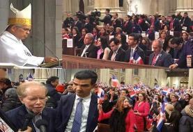 Dominicanos asisten misa Virgen La Altagracia en NY