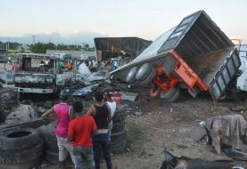 Sube a 4 muertos explosión Manoguayabo