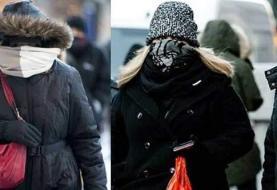 Anunciadas nevadas NY fueron débiles