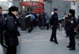 Hombre hiere martillazos niños escuela Pekín