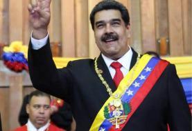 Comunidad internacional condena toma de posesión de Maduro