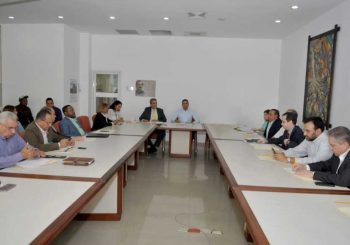 "Fijan reunión para revisión ""Salario Mínimo Privado No Sectorizado"""