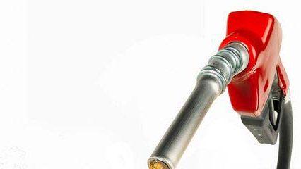 Bajan nuevamente los precios de los combustibles