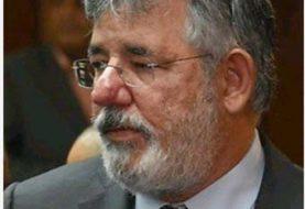 Defensa Díaz Rúa inicia presentación de incidentes caso Odebrecht