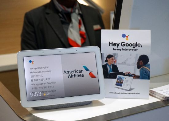 American Airlines Google Assistant