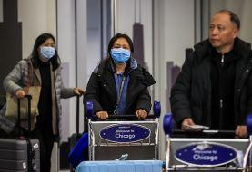 Últimas noticias: Confirman quinto caso coronavirus en EE.UU.