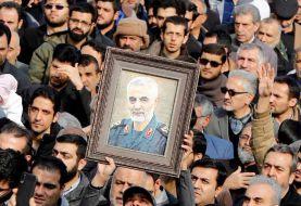Irak decreta tres días de duelo por muerte de Soleimani
