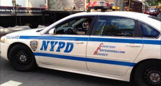 patrullas policia ny