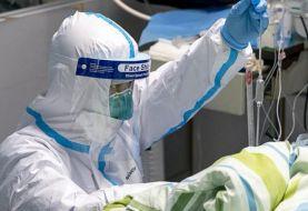 Suena la alarma de coronavirus en el Alto Manhattan