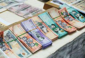 Investigan robo de 4.3 millones de pesos