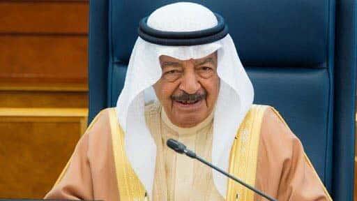 Muere primer ministro de Bahréin a los 84 años